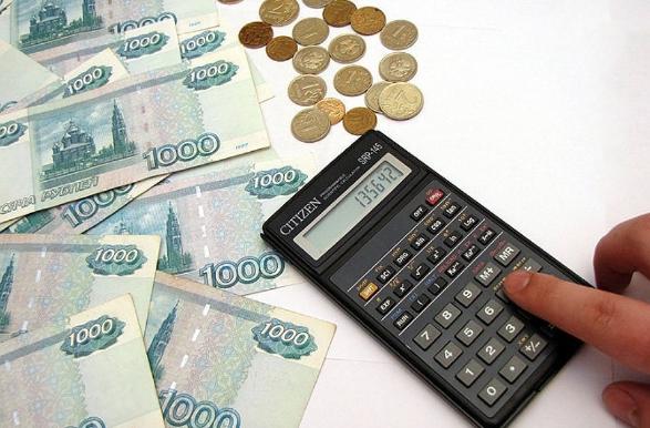 Контролируй важность денег