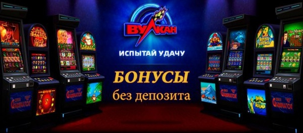 http://vulcan-cazino-online.com