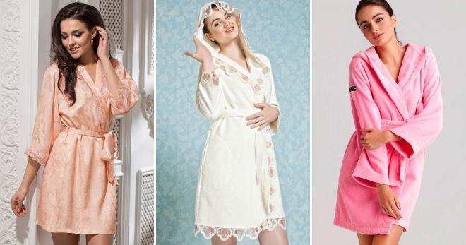 Как правильно выбрать женский халат для дома